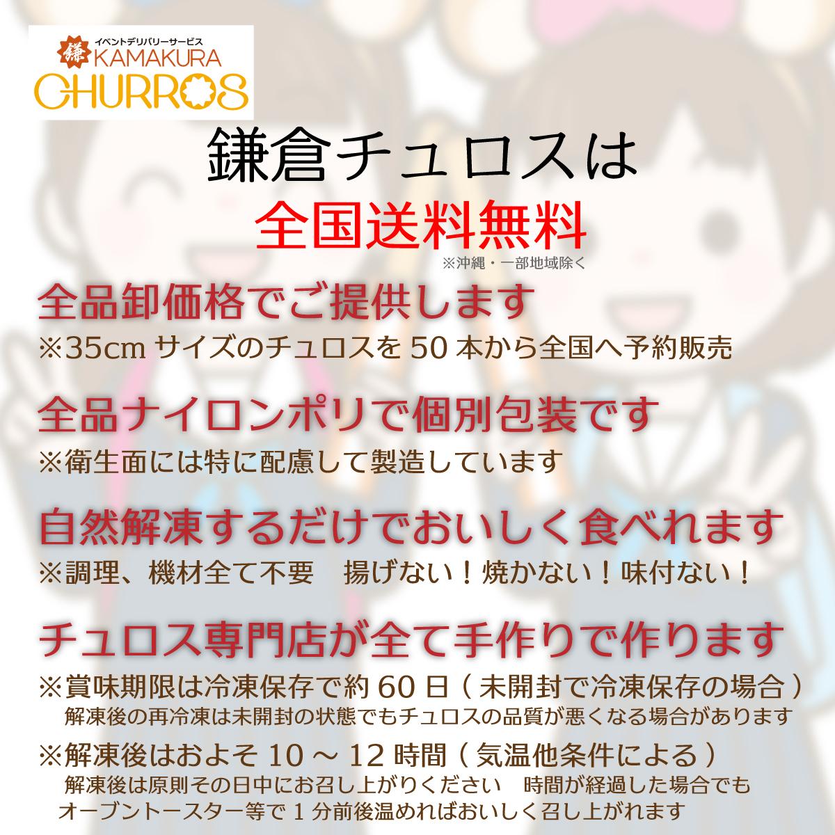 イベントデリバリーサービス【前日宅配便】(50本セット) 画像8
