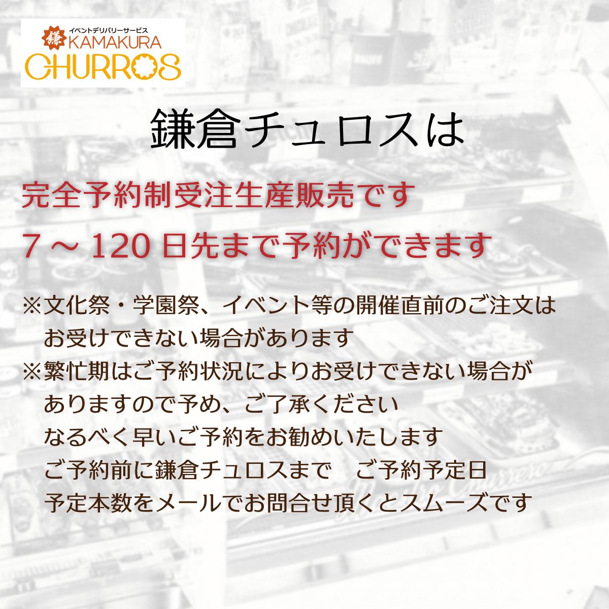 イベントデリバリーサービス【前日宅配便】(50本セット) 画像9