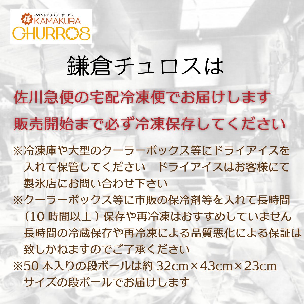 イベントデリバリーサービス【前日宅配便】(50本セット) 画像11